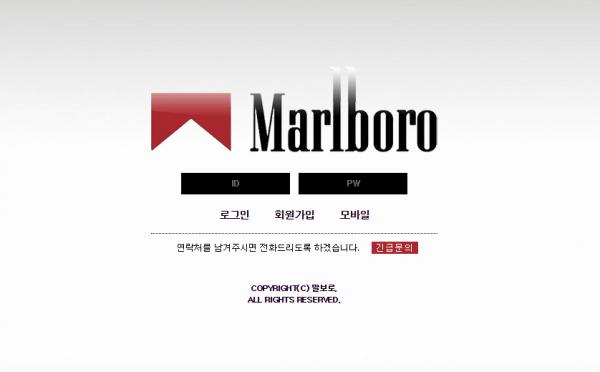 먹튀검증 말보루먹튀 말보루검증 mo-zz.com 먹튀사이트 코배트맨