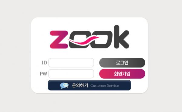 먹튀검증 주크먹튀 주크검증 z-ok5.com먹튀사이트 코배트맨