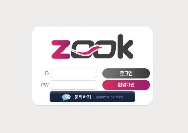 먹튀검증 주크먹튀 주크검증 z-ok5.com먹튀사이트 코배트맨 korbatmen.com
