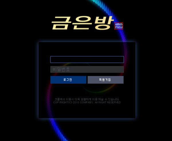 먹튀검증 금은방먹튀 금은방검증 gold-rr.com먹튀사이트 코배트맨