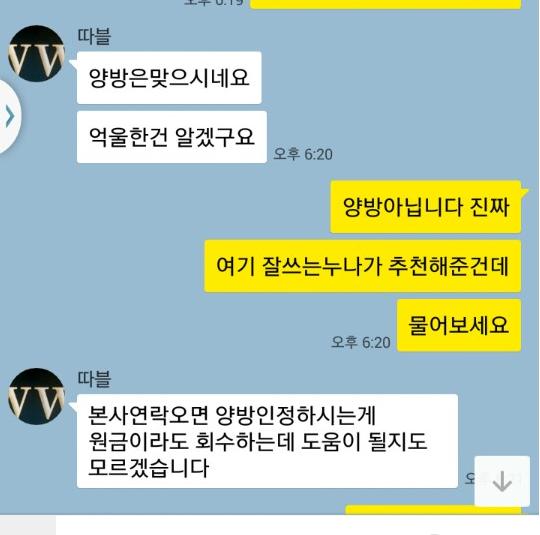 먹튀검증 따블먹튀 따블검증 ww-sbs.com먹튀사이트 코배트맨