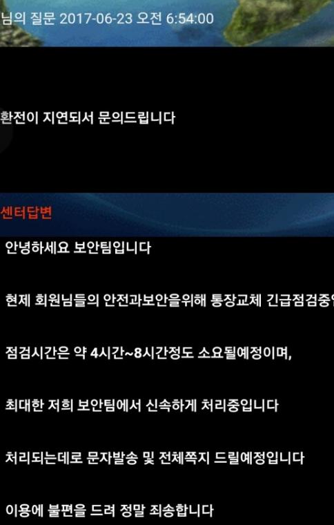 먹튀검증 미들먹튀 미들검증 mid-b.com먹튀사이트 코배트맨