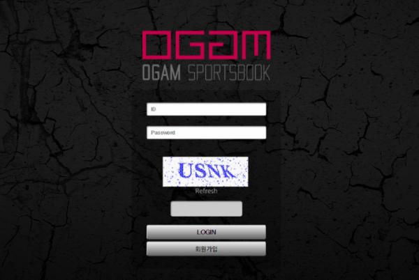 먹튀검증 오감먹튀 오감검증 Ogam42.com 먹튀사이트 코배트맨