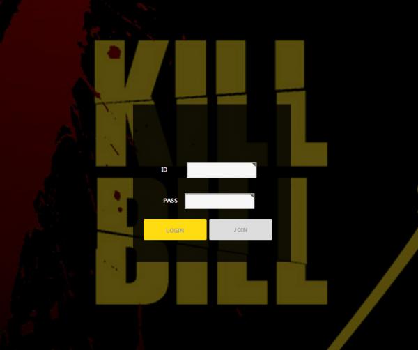 먹튀검증 킬빌먹튀 킬빌검증 killbill77.com먹튀사이트 코배트맨