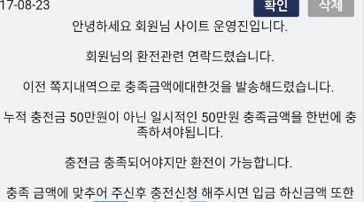먹튀검증 팀밸런스먹튀 팀밸런스검증 chi-teambalance.com먹튀사이트 코배트맨