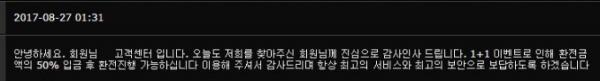 먹튀검증 페르세우스먹튀 페르세우스검증 per-007.com 먹튀사이트 코배트맨