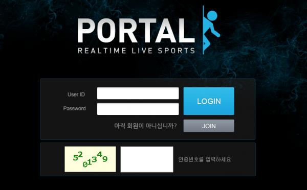 먹튀검증 포탈먹튀 포탈검증 guan-sky.com먹튀사이트 코배트맨