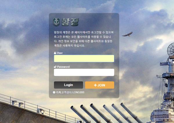 먹튀검증 함장먹튀 함장검증 hj-cf.com 먹튀사이트 코배트맨
