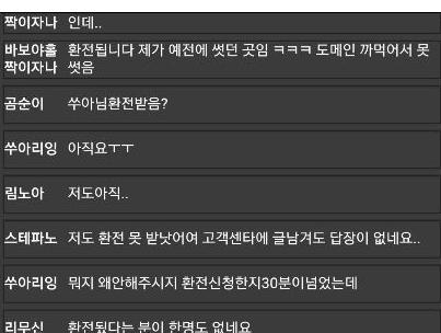 먹튀검증 히트먹튀 히트검증 ht-101.com먹튀사이트 코배트맨