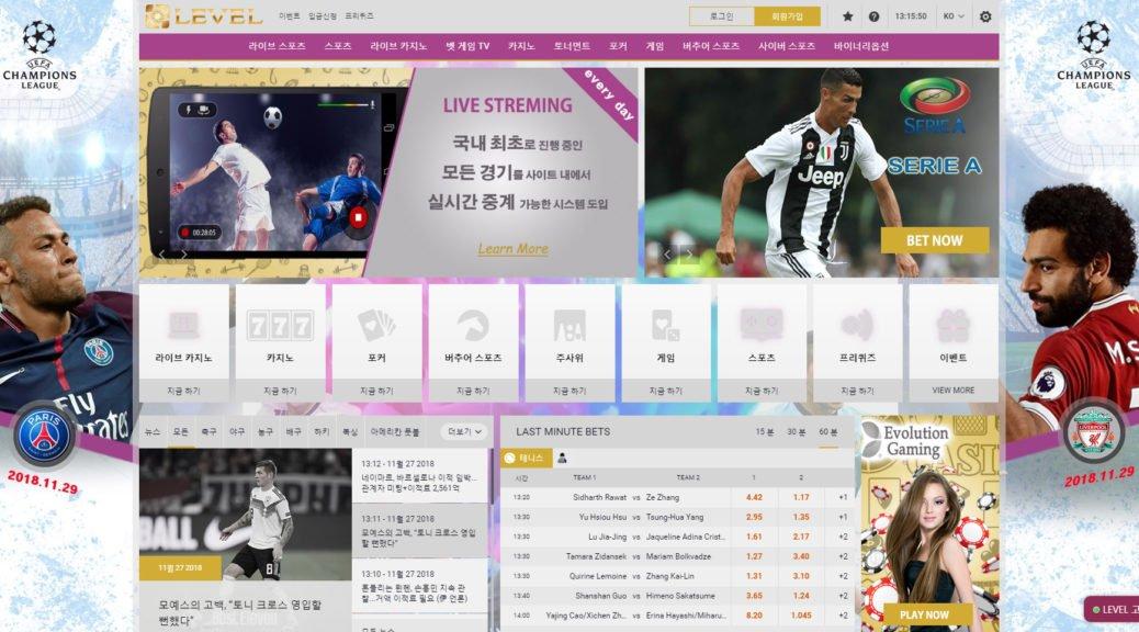 LEVELBET 스포츠북
