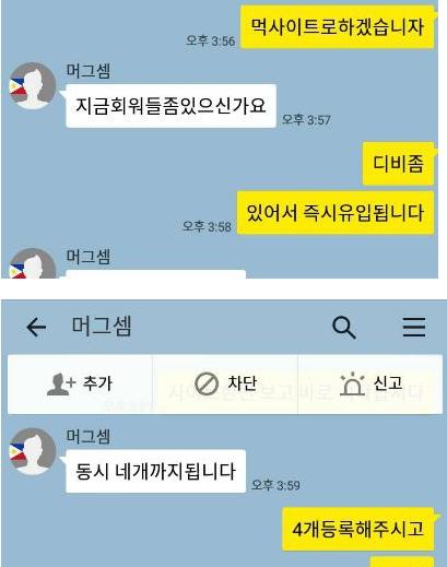 먹튀검증 나지먹튀 나지검증 gm-777.com먹튀사이트 코배트맨.