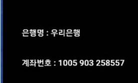 먹튀검증 뉴스쿨먹튀 뉴스쿨검증 new-ch.com먹튀사이트 코배트맨