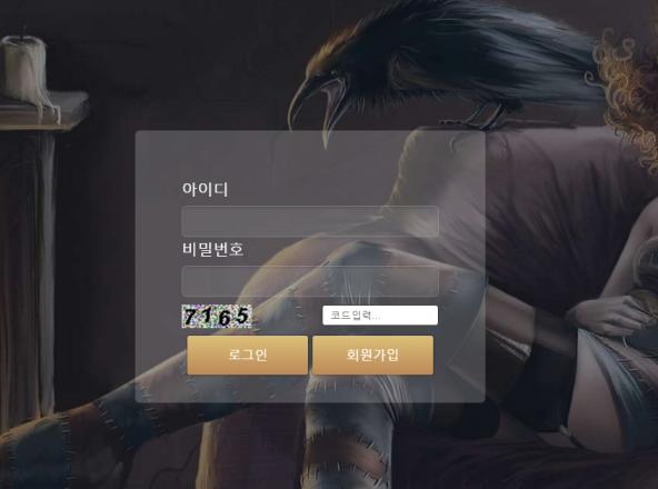 먹튀검증 달자먹튀 달자검증 dj-5555.com 먹튀사이트 코배트맨