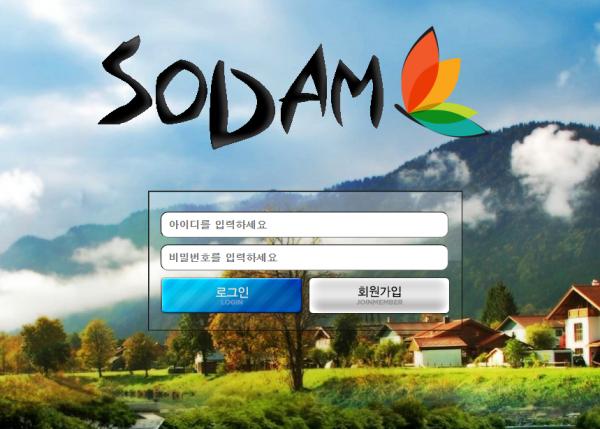먹튀검증 소담먹튀 소담검증 sion333.com먹튀사이트 코배트맨