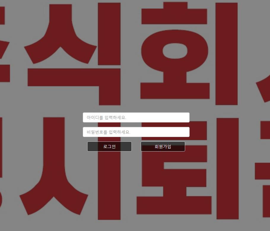먹튀검증 주식회사먹튀 주식회사검증 kcp-777.com먹튀사이트 코배트맨