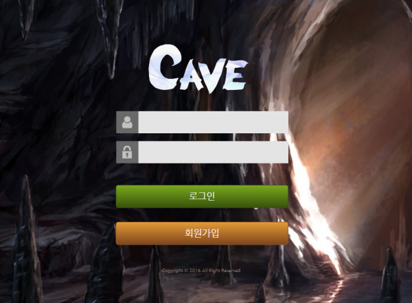 먹튀검증 케이브먹튀 케이브검증 cv-33h.com 먹튀사이트 코배트맨