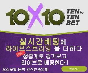 10x10bet