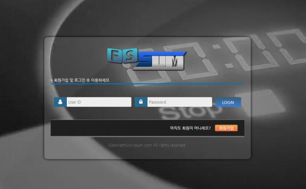 먹튀검증 포썸먹튀 포썸검증 v-ssum.com 먹튀사이트 코배트맨