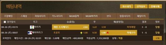 먹튀검증 보안관먹튀 보안관검증 boanjjang.com 먹튀사이트 코배트맨..