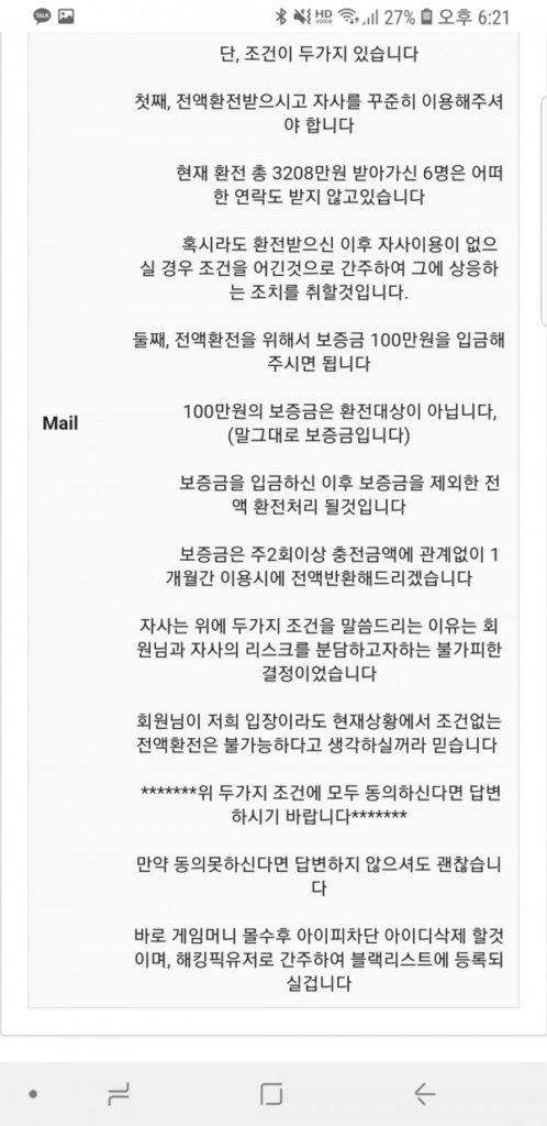 먹튀검증 겜블링먹튀 겜블링검증겜블링 www.smk85.com 먹튀사이트 코배트맨1