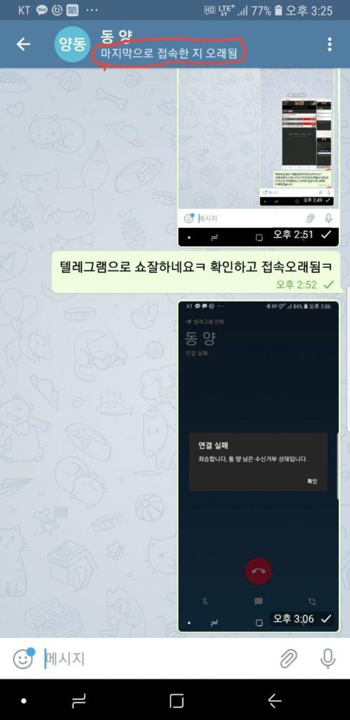 먹튀검증 동양먹튀 동양검증 동양 www.dy-aa.com 먹튀사이트 코배트맨3