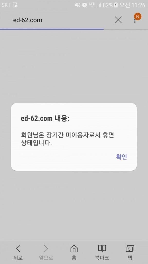 먹튀검증 얼리도어스먹튀 얼리도어스검증 얼리도어스 ed-62.com 먹튀사이트 코배트맨2