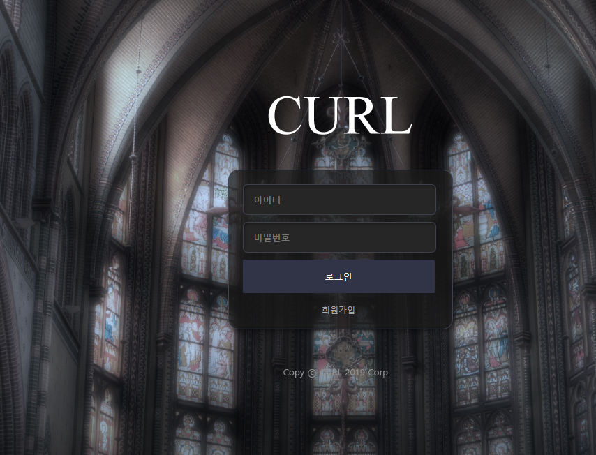 먹튀검증 컬(CURL)먹튀 컬(CURL)검증 컬(CURL) www.cu-ru.com 먹튀사이트 코배트맨