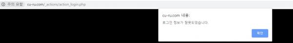 먹튀검증 컬(CURL)먹튀 컬(CURL)검증 컬(CURL) www.cu-ru.com 먹튀사이트 코배트맨2