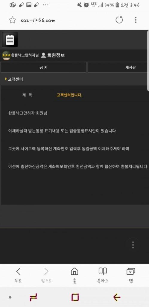 먹튀검증 킬링타임먹튀 킬링타임 검증 킬링타임 www.soz-1256.com 먹튀사이트 코배트맨