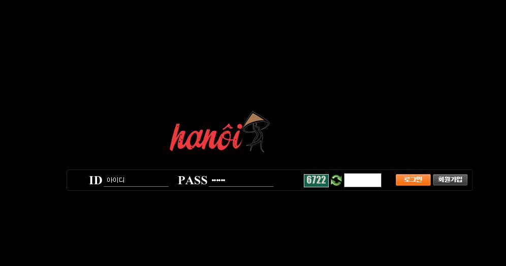 먹튀검증 하노이 먹튀 하노이 검증 하노이 www.hanoi-2017.com 먹튀사이트 코배트맨