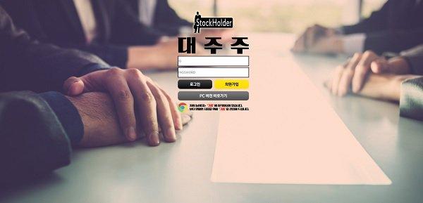 먹튀검증 대주주먹튀 대주주검증 대주주 fo-gr.com먹튀사이트 코배트맨