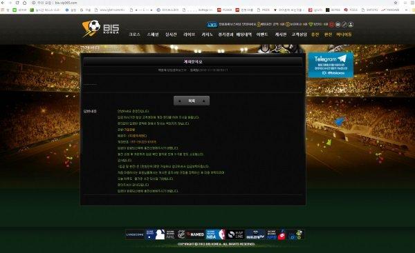 먹튀검증 비스코리아먹튀 비스코리아검증 비스코리아 www.bis-vip365.com 먹튀사이트 코배트맨1