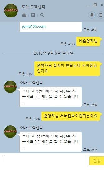 먹튀검증 조마먹튀 조마검증 조마 www.joma567.com 먹튀사이트 코배트맨1