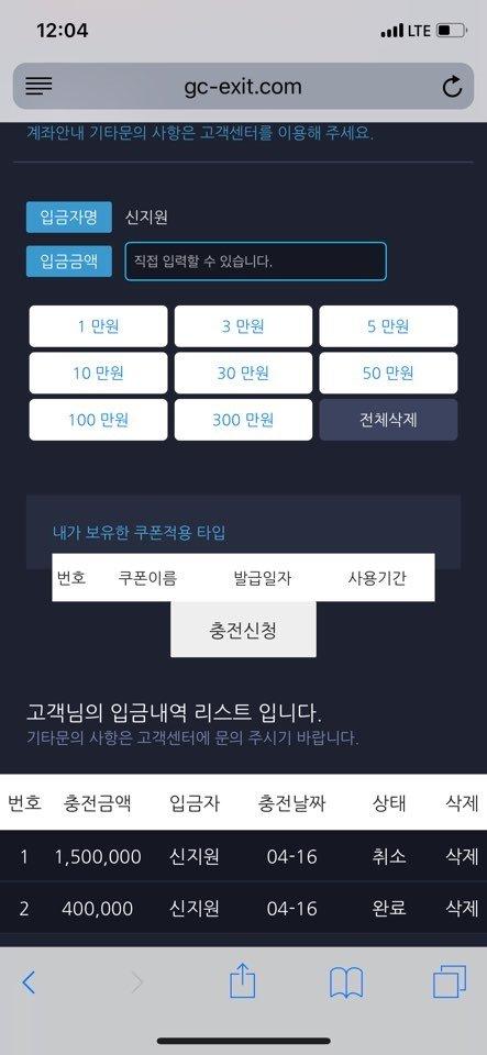 먹튀검증 탈출구먹튀 탈출구검증 탈출구gc-exit.com 먹튀사이트 코배트맨2