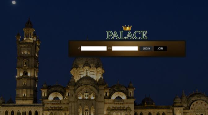 먹튀검증 팔라스먹튀 팔라스검증 팔라스 www.palace99.com 먹튀사이트 코배트맨