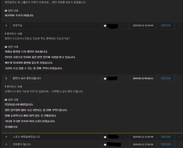 먹튀검증 패왕 먹튀 패왕 검증 패왕 www.pw-4000.com 먹튀사이트 코배트맨2