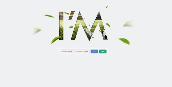 먹튀검증IM 먹튀 IM 검증 www.gmt-im.com먹튀사이트 코배트맨