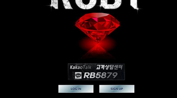 먹튀검증 루비먹튀 루비검증 루비 WWW.RUBY4885.COM먹튀사이트 코배트맨