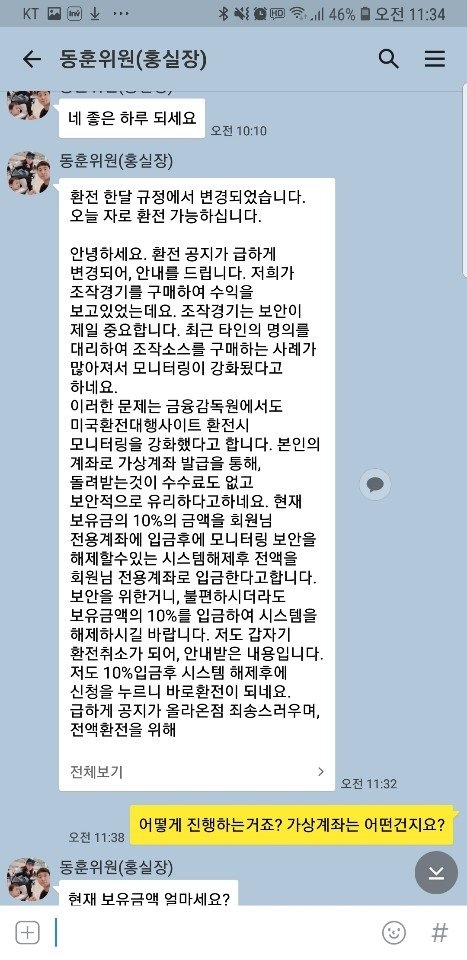 먹튀검증 더이랜드먹튀 더이랜드검증 더이랜드 ustrade365.com 먹튀사이트 코배트맨1