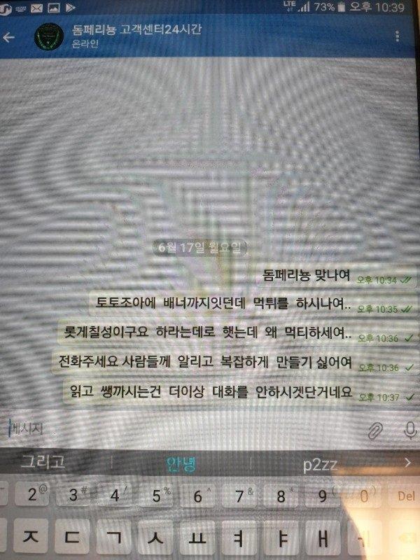 먹튀검증 돔페리뇽먹튀 돔페리뇽검증 돔페리뇽 dom8899.com 먹튀사이트 코배트맨1