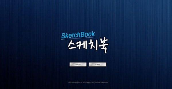 먹튀검증 스케치북먹튀 스케치북검증 스케치북 www.ske79.com 먹튀사이트 코배트맨