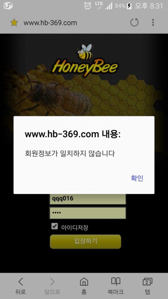 먹튀검증 허니비먹튀 허니비검증 허니비 www.hb-369.com 먹튀사이트 코배트맨1