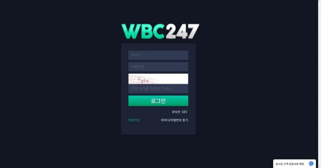 먹튀검증 WBC24먹튀 WBC24검증 WBC247 wbc247d.com 먹튀사이트 코배트맨
