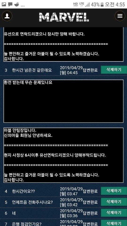 먹튀검증 마블먹튀 마블검증 마블 si-nd.com먹튀사이트 코배트맨1