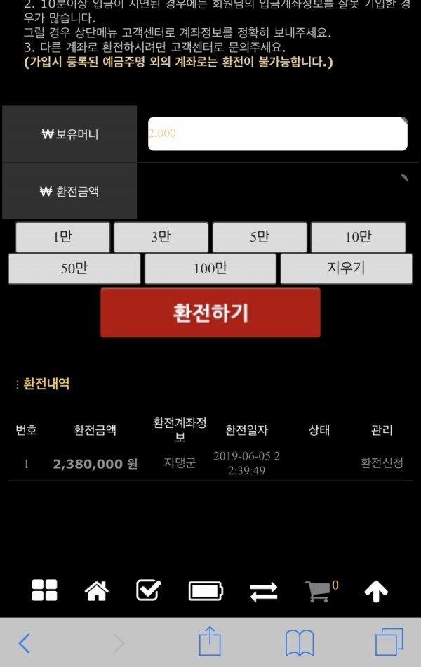 먹튀검증 미스고먹튀 미스고검증 미스고 miss90y.com 먹튀사이트 코배트맨2