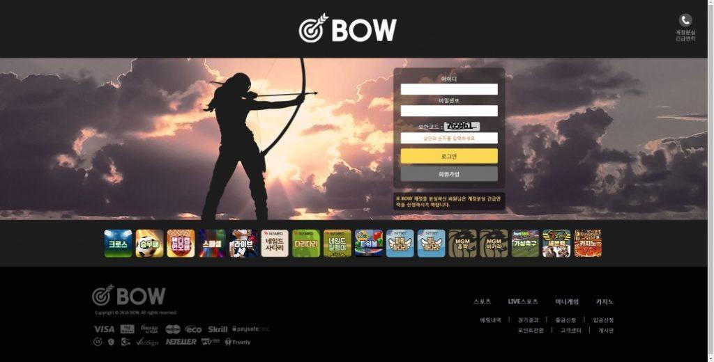 먹튀검증 보우먹튀 보우검증 보우 bow-y.com 먹튀사이트 코배트맨