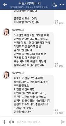 먹튀검증 보우먹튀 보우검증 보우 bow-y.com 먹튀사이트 코배트맨1