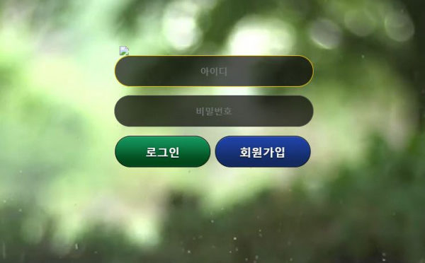 먹튀검증 봄비벳먹튀 봄비벳검증 봄비벳 www.bom-923.com  먹튀사이트 코배트맨