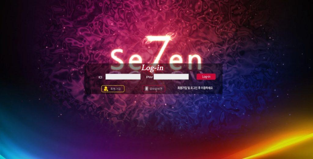 먹튀검증 세븐먹튀 세븐검증 세븐 se-777.com 먹튀사이트 코배트맨