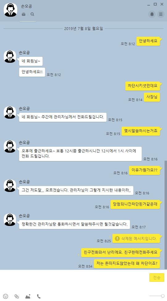 먹튀검증 손오공먹튀 손오공검증 손오공 www.son-og.com먹튀사이트 코배트맨1